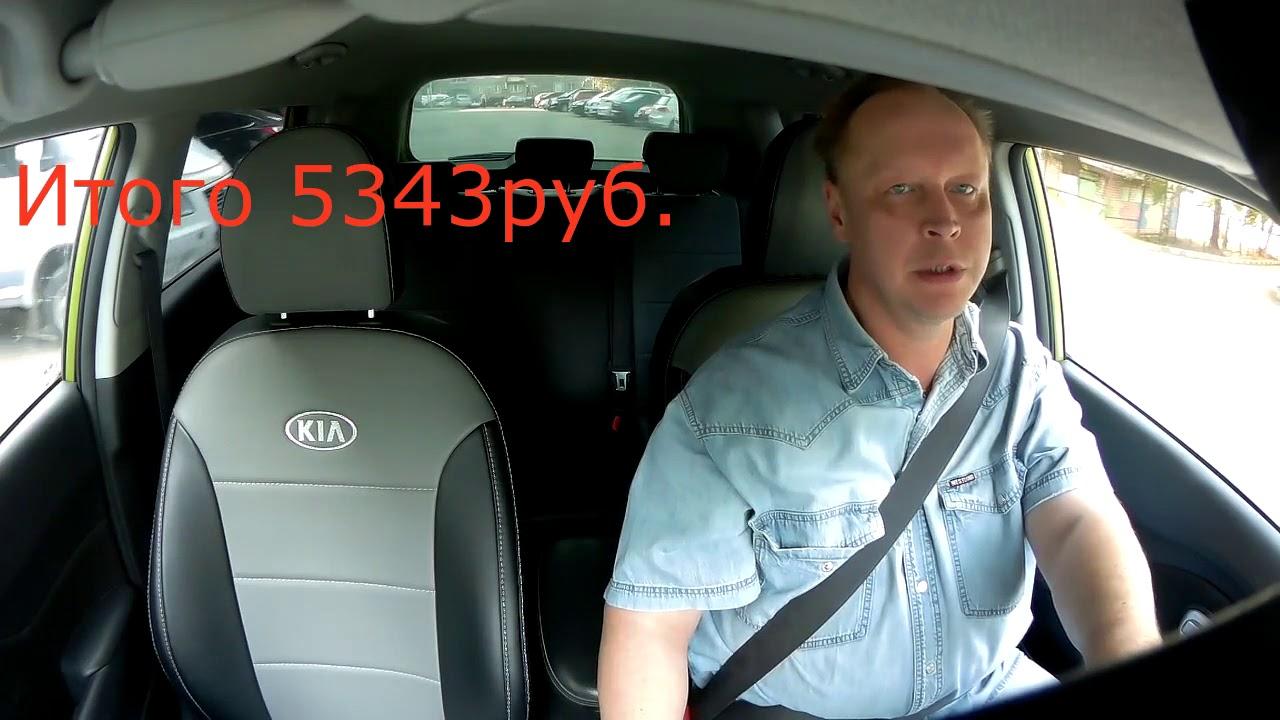Реальный заработок в гетт такси как рассчитывается среднедневной заработок для отпуска