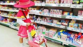リアル おかいものごっこ お買いものベビーカー 💛 魔法学校の制服を着て キュアフェリーチェ ぽぽちゃん とお買い物💛 魔法つかいプリキュア! おもちゃ Maho Girls Precure Toy thumbnail