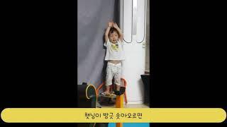 29개월 언어발달_무대를 찢었다!