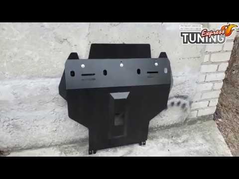 Защита двигателя Чери Амулет 2 / Защита картера Chery Amulet 2 / Тюнинг запчасти / Обзор