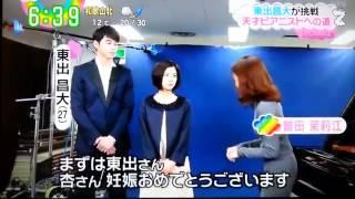 160128 東出昌大☆今春特別ドラマ『さよならドビュッシー』主演決定!天...