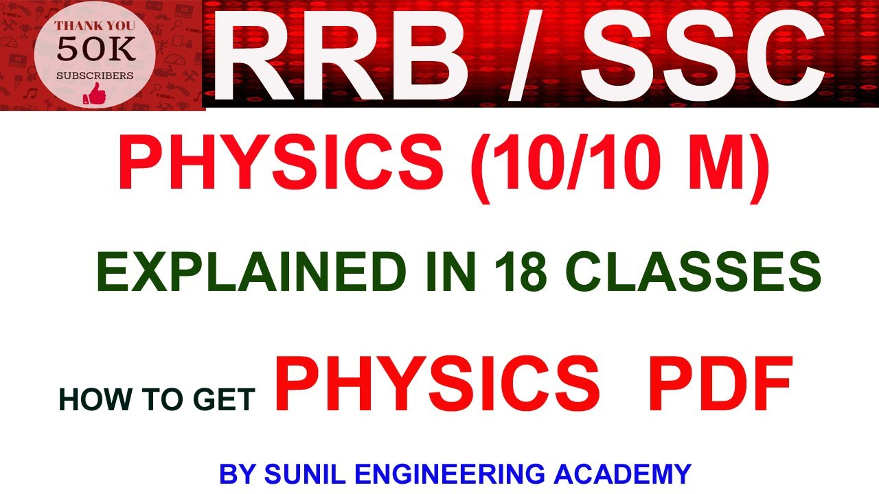 RRB JE CBT 2 NOTES /RRB NTPC PDF NOTES/ SSC/ GENERAL SCIENCE NOTES  PDF/DOWNLOAD PHYSICS NOTES PDF