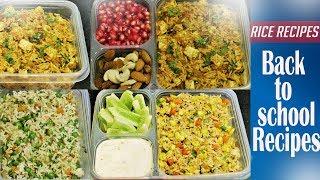 टिफिन रेसिपीस   Indian Lunchbox Recipes   4 Simple Rice Recipes   MadhurasRecipe