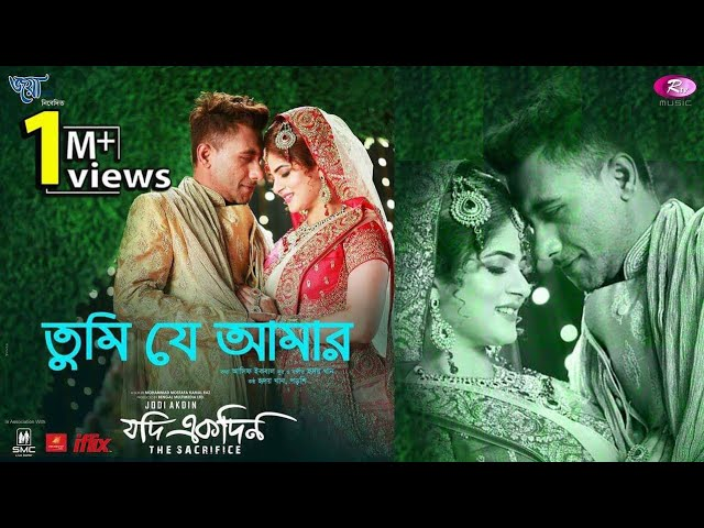 Tumi Je Amar | তুমি যে আমার | Jodi Akdin Movie Song | Srabanti | Taskeen | Hridoy | Porshi | Rtv
