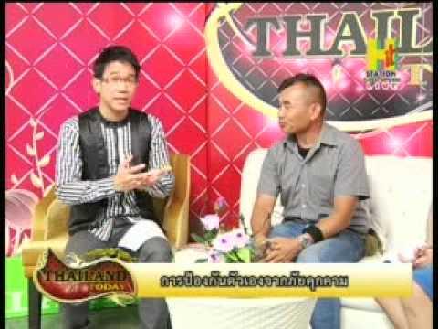 Muchzhima Self Defense Academy THAILANDไทยแลนด์ทูเดย์ 30 05 55