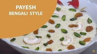 Payesh Recipe