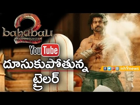 Thumbnail: Bahubali 2 Trailer Creating Records In Youtube | Baahubali 2 - The Conclusion | NH9 News