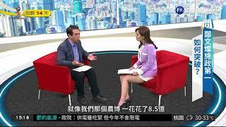 桃園之役拚逆轉勝 獨家專訪陳學聖  華視新聞 20180531