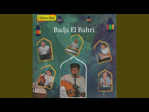 BADJI MP3 BAHRI TÉLÉCHARGER MUSIC EL