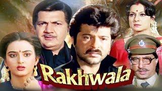 Rakhwala Full Movie |  Anil Kapoor Movie | Farha | Tanuja | Superhit Hindi Movie