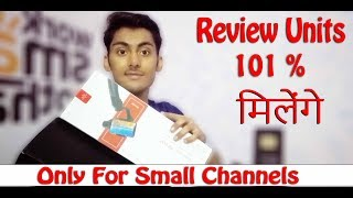 Free Review Units | How to Get Review Units in India For Youtube
