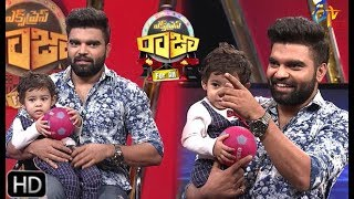 Express Raja | Funny Bite 1 | 20th August 2019   | ETV Plus
