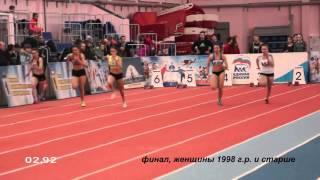 Чемпионат Ярославской области, финалы на 60 метров (30.01.2016)