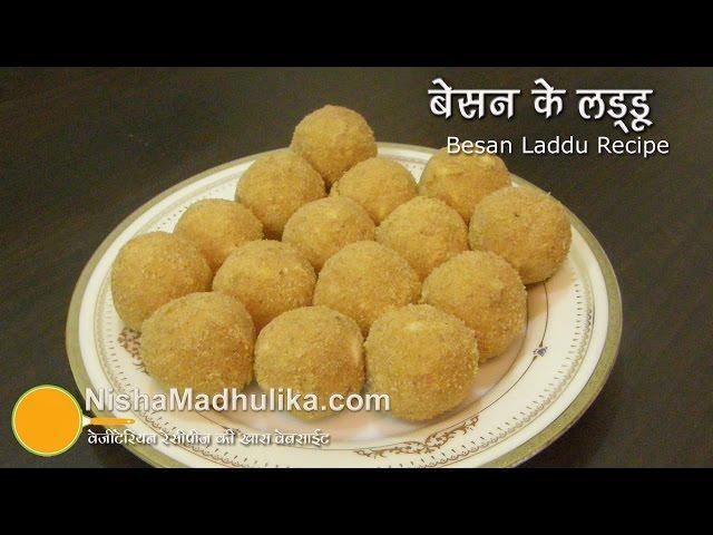 Besan ladoo recipe- Magad Ke Laddo - how to make besan ladu