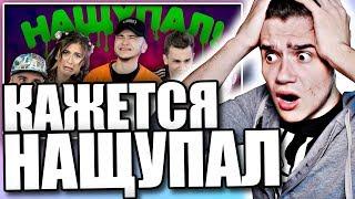 Реакция на КАЖЕТСЯ, НАЩУПАЛ |КЛИККЛАК| // Джарахов, Любарская, Галич, Юлик, ЛиКей