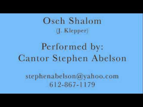 Cantor Stephen Abelson - Oseh Shalom