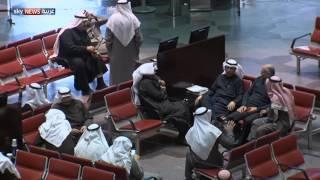 مكاسب كبيرة لسوق الأسهم الكويتية