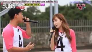 Jessica & Gary - Scars Deeper than Love (karaoke)