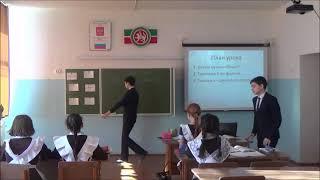 Открытый урок в 7 классе