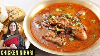 Chicken Nihari Recipe  How To Make Chicken Nihari  Murgh Nihari  Nihari Recipe By Smita Deo