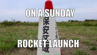 ROCKET LAUNCH thumbnail