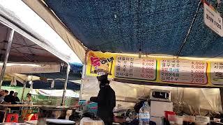 4월19일 성남 모란 5 일장
