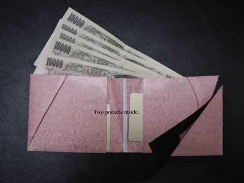 折り紙の 折り紙 財布の作り方 : matome.naver.jp