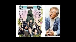 戸田恵梨香と満島ひかりがダブルヒロインを務める、大泉洋主演作「駆込...