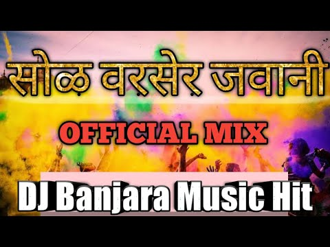 sol-varseri-jawani-banjara-dj-song-//-सोळ-वरसेर-जवानी-official-mix-//-dj