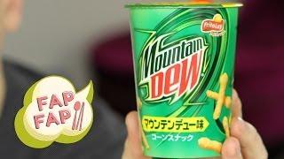 Japanese Convenience Store Raid!