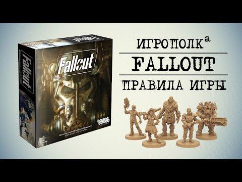 Fallout. Правила настольной игры.