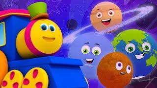 Bob train   Образовательная песня   Планеты для детей   Bob Planets Train   Planet Video For Kids