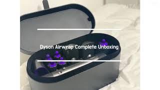 [언박싱] 다이슨 에어랩 컴플리트 블랙에디션