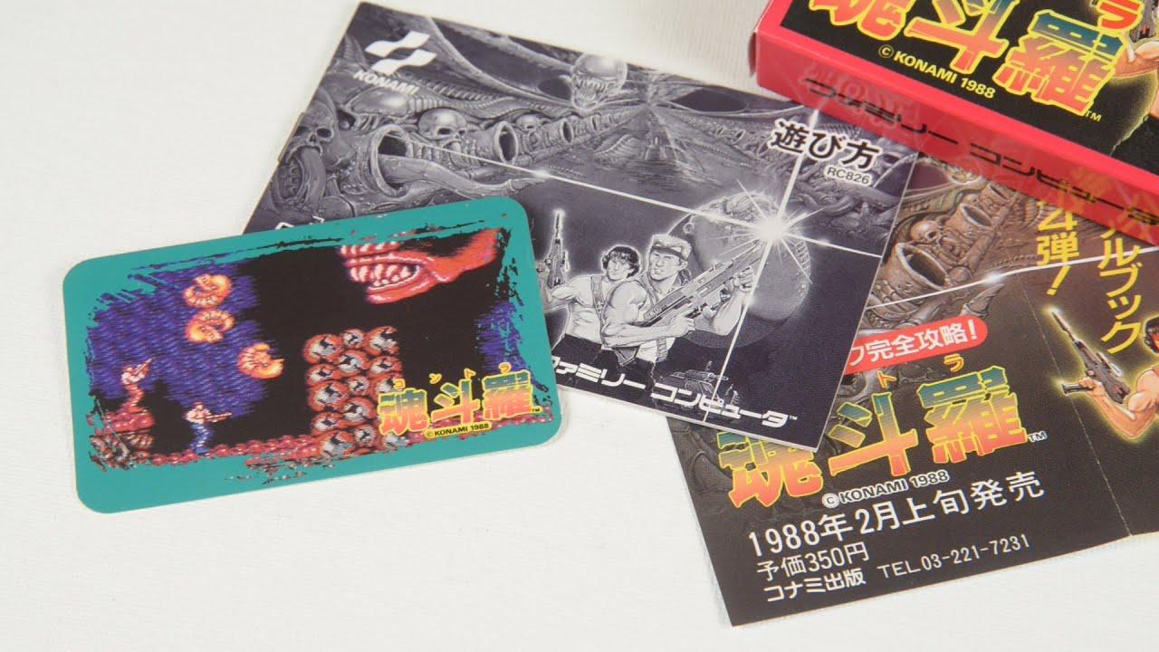 [FC] 任天堂紅白機魂斗羅 Famicom FC NES Contra - YouTube