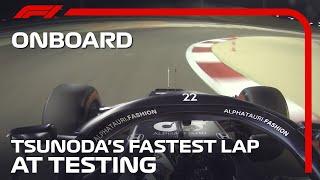 Yuki Tsunoda's Fastest Lap At 2021 Pre-Season Testing