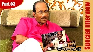 bahubali-writer-k-v-vijayendra-prasad-exclusive-interview-part-03-bahubali-ntv