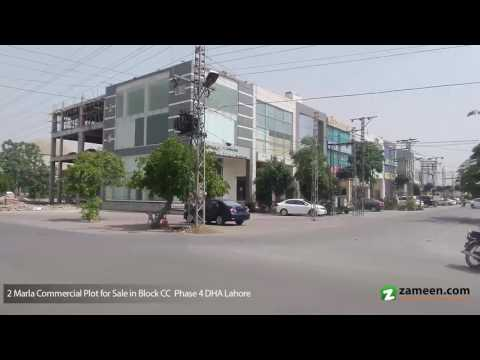 COMMERCIAL PLOT FOR SALE IN DHA PHASE 4 - BLOCK CC LAHORE