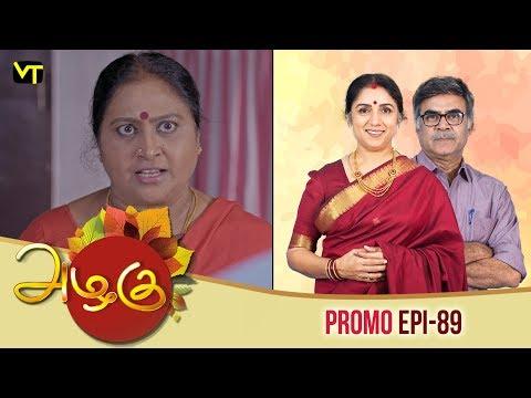 Azhagu - அழகு   Tamil Serial   Full HD   Episode 84   Revathy   Sun TV   Vision Time Tamil