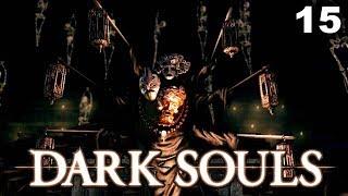 Das Feuerrad | DARK SOULS 1 | #15