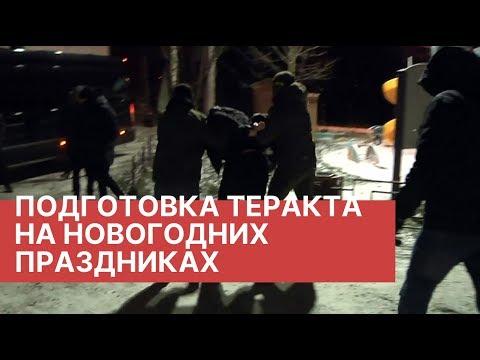 ФСБ задержала подозреваемых в подготовке теракта в Петербурге россиян.