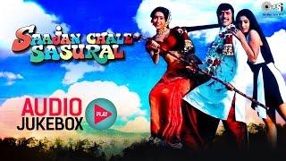 saajan-chale-sasural-songs-jukebox-govinda-karisma-kapoor-tabu-nadeem-shravan