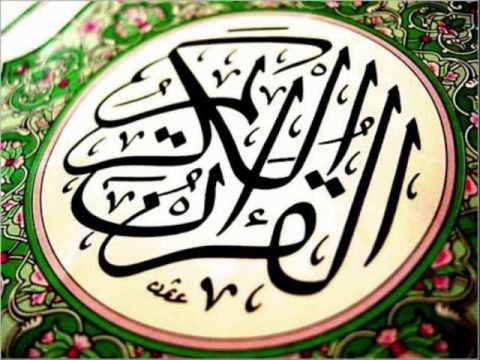 الشيخ إبراهيم الأخضر سورة البروج Youtube