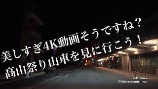 4K動画4K videoSONY FDR-AX1004K30f 作曲masamori maiComposition masamori mai http://ssfsmm.ec-net.jp/wordpress Mac Pro Processor 2.7 GHZ 12 Core ...