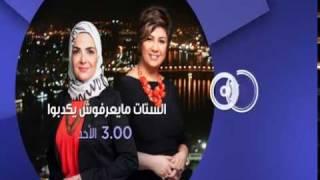 """انتظرونا…الاحد في تمام الـ 3 مساءً ولقاء خاص مع المايسترو العالمي """"نادر عباسي"""" على سي بي سي"""