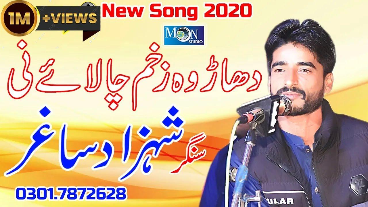 Download Dhar Wo - Shahzad Zakhmi - Latest Saraiki Song - Moon Studio Pakistan