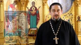 Православный календарь 12 ноября