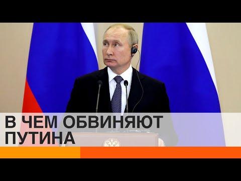 Доиграется! Как Путин связан с Ливией, и в чем его обвиняет Эрдоган