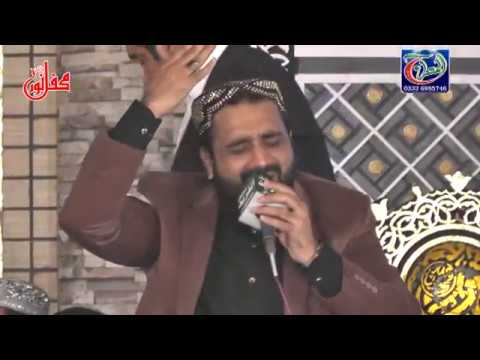 Qari shahid Mahmood Qadri Mahfil Noor 2017 Ma ny jab ap ke Dahleez aqa chuma  Al Meraj Movies