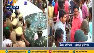 TS Minister Jagdeesh Reddy Visits Victims | in Road Accident | at Vemulakonda