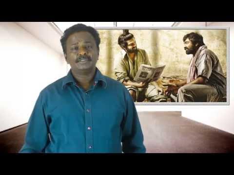 Purampokku Movie Review - Vijay Sethupathi, Arya, Shaam | TamilTalkies.net